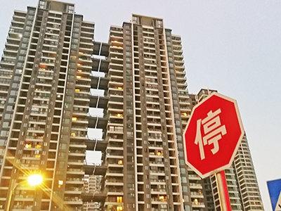 住建部再次发声:坚持房地产市场调控目标不动摇、力度不放松