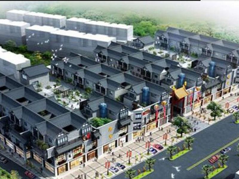 大宋文博城