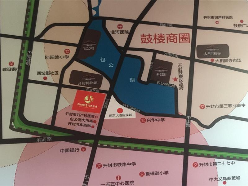 新相国寺商业广场