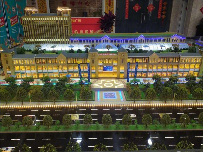 熙龙湾商业广场