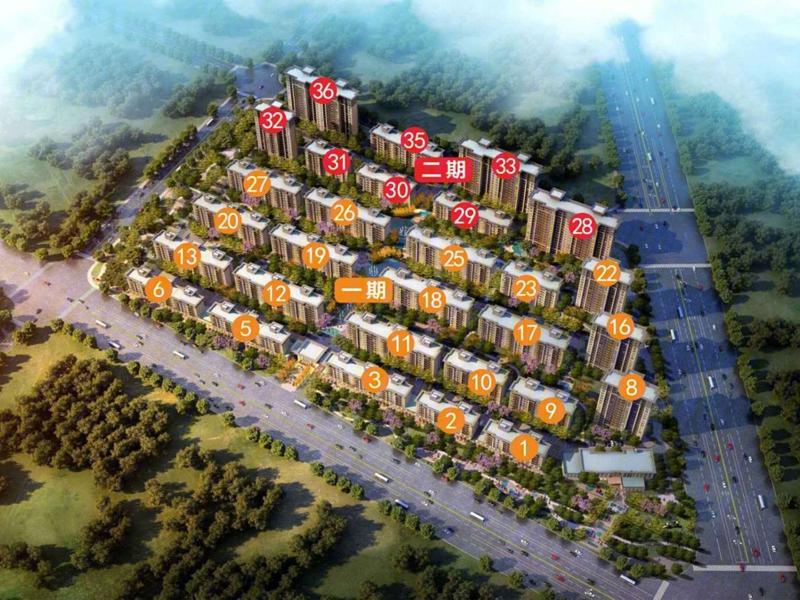 西华建业城