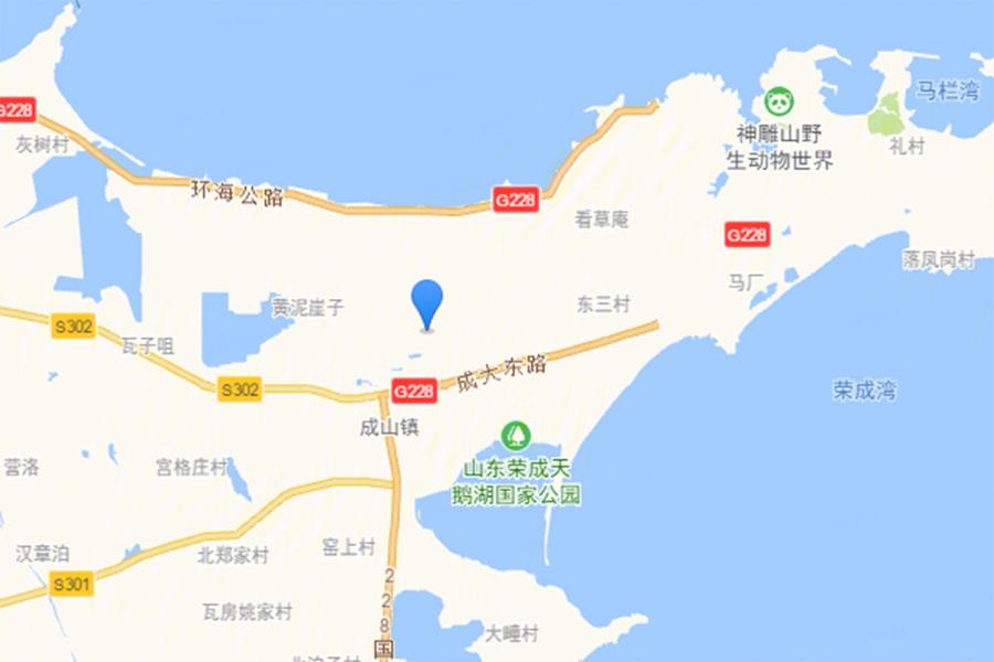 海韵居度假村
