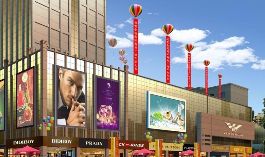 金钻国际商业广场