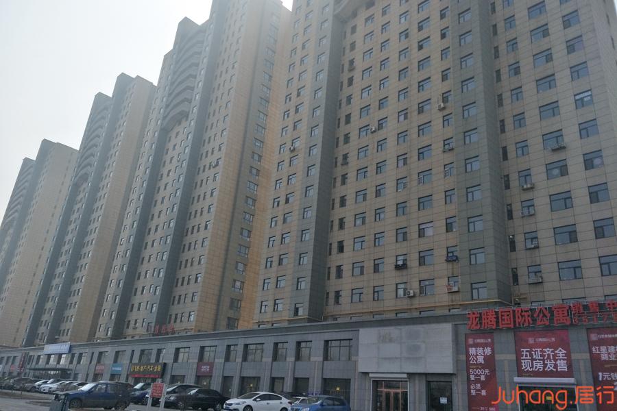 龙腾国际公寓