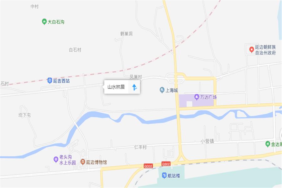 山水林居·君汇府