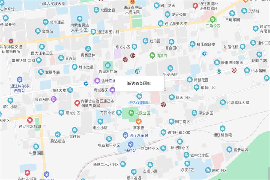 诚达·双玺国际