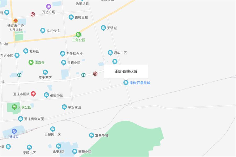 泽信·四季花城