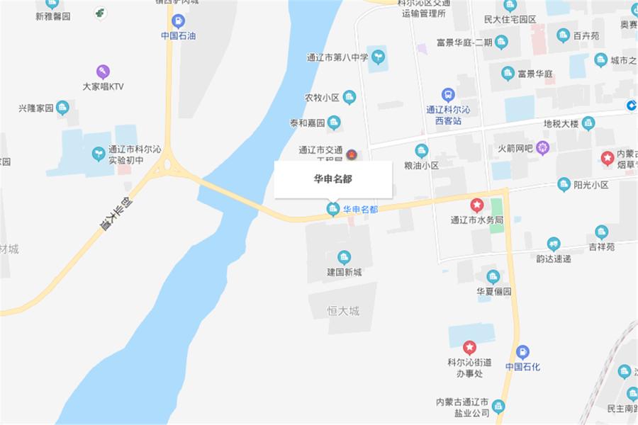 华申·自然城