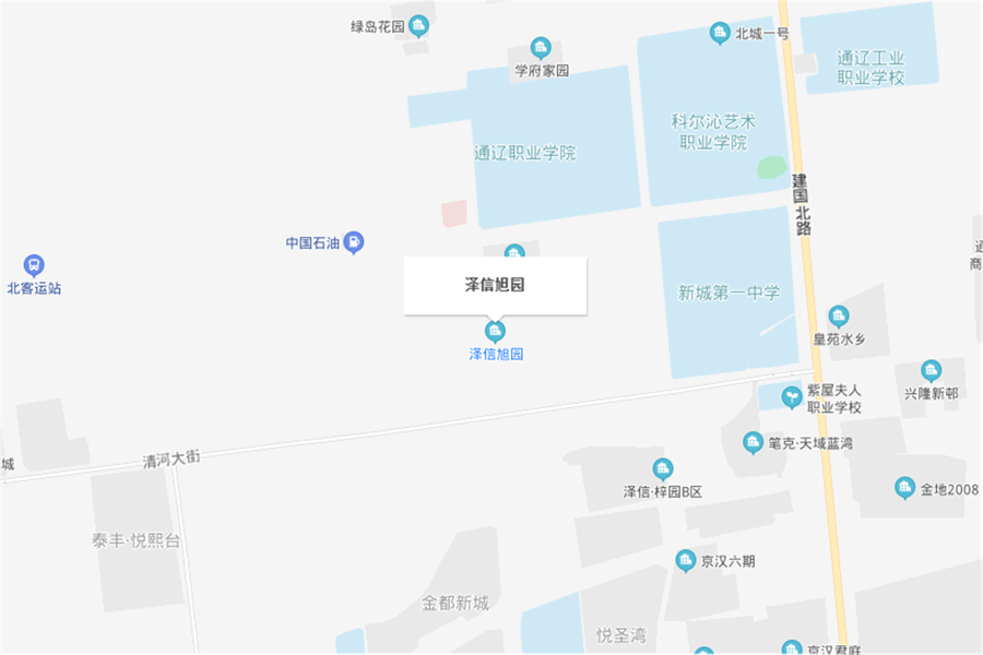 泽信·旭园