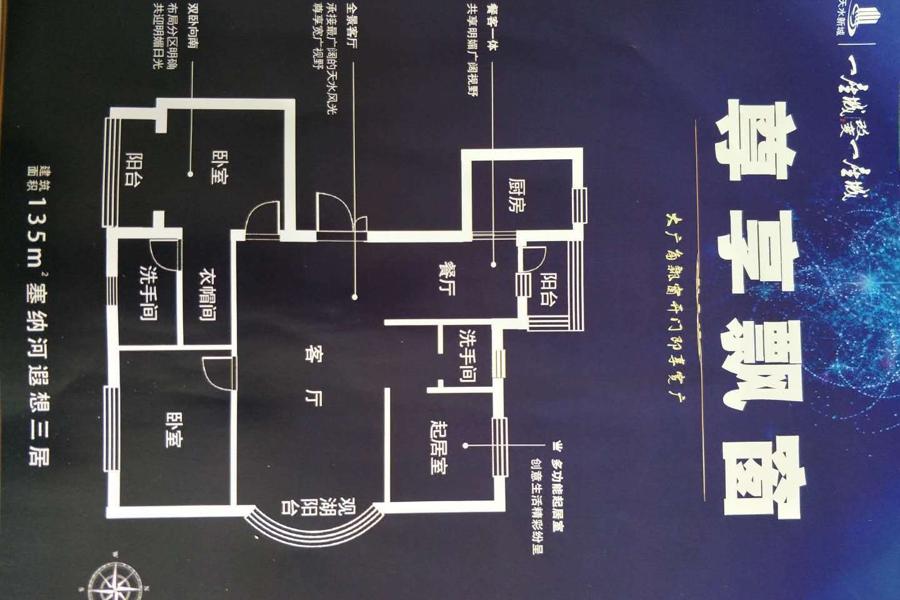 天水新城4号楼3室1厅1卫135平