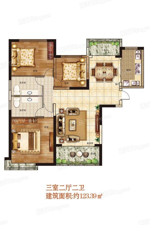 三室两厅123.39㎡