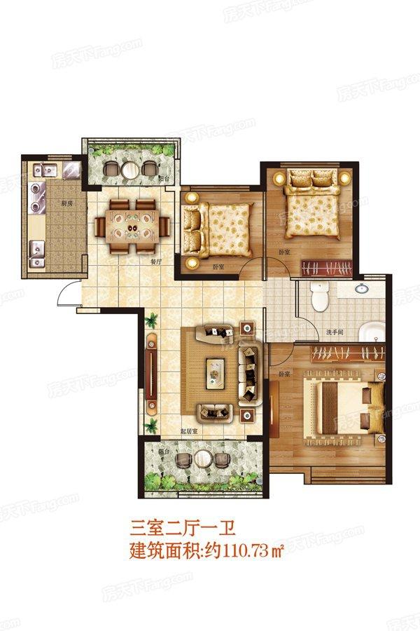 3室2厅1卫110.73㎡