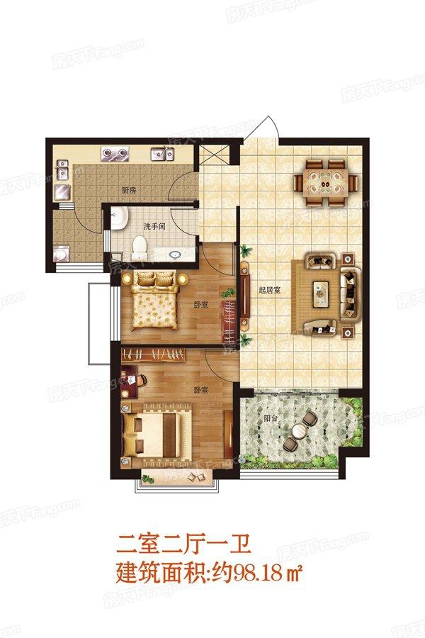 2室2厅1卫98.18㎡