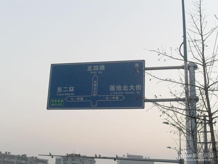 领秀世纪城