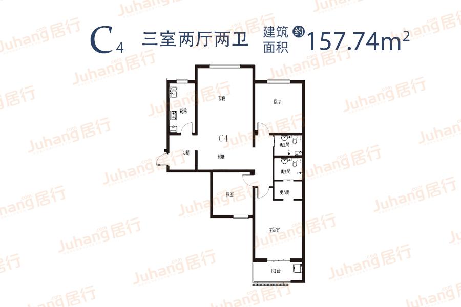 漢成華都157.74㎡戶型