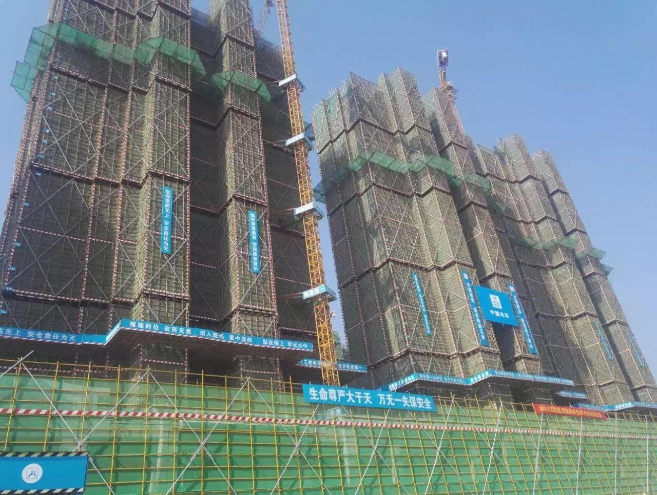 全面开展安阳市工程建设行业专项整治工作