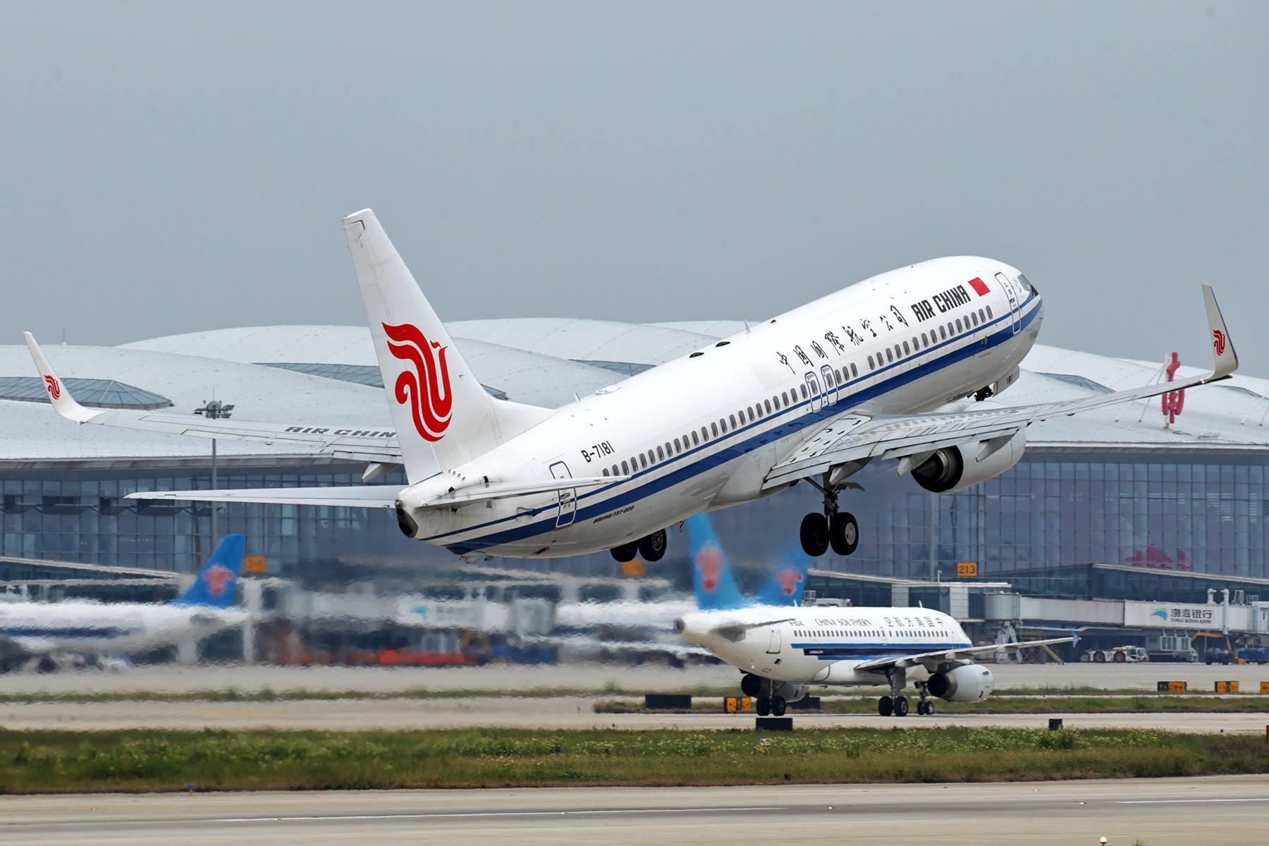 安阳机场将建7个停机坪,总投资12.78亿元