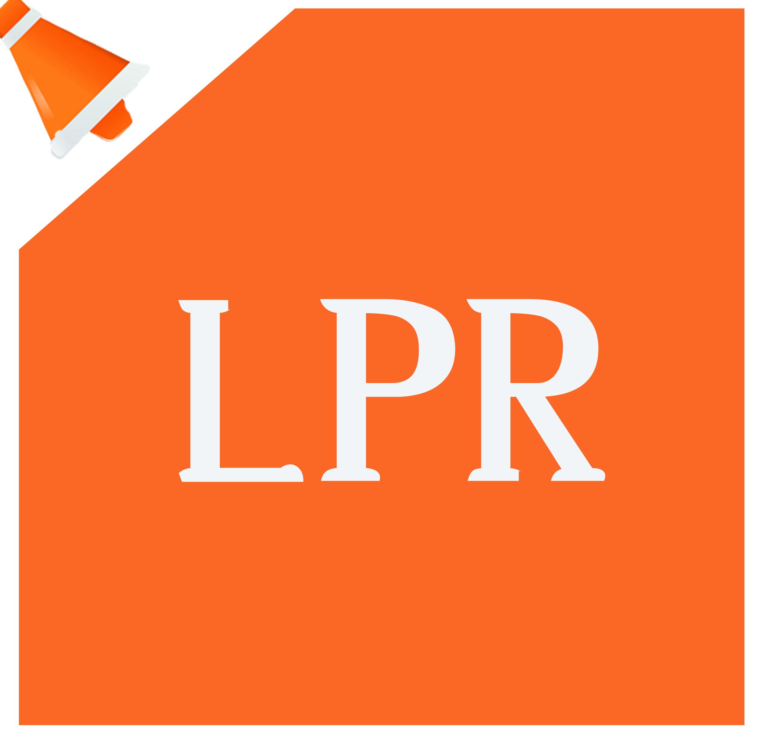 9月LPR报价出炉:1年期与5年期品种均与上月持平