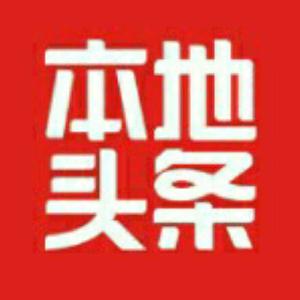 邯鄲市上半年存量房網簽數據統計