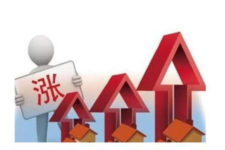 漲漲漲|8月1日起邯鄲這些樓盤價格將全面上漲!