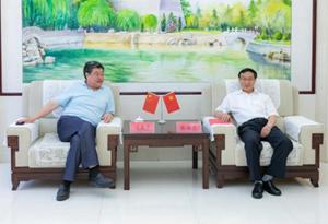 邯郸经开区与中国华冶开启全面合作