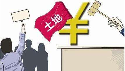 土地 | 冀南新区一宗工业地块出让 起始价750万