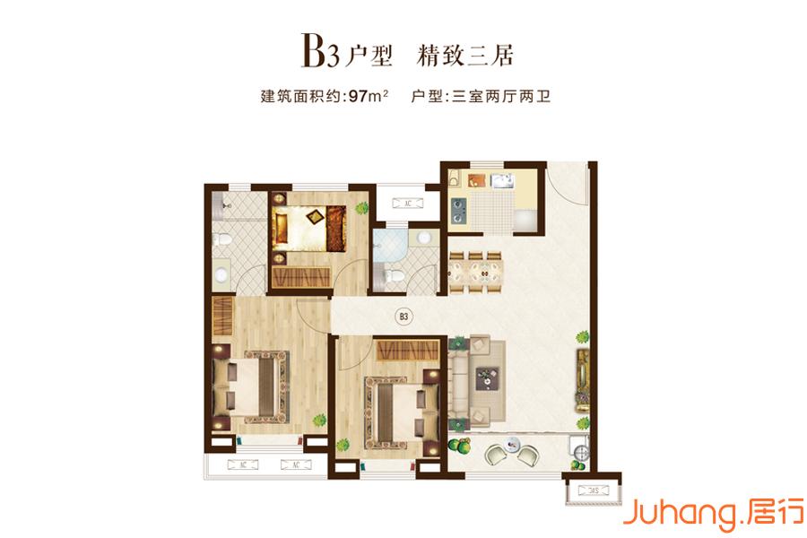 澤信云筑97㎡戶型圖