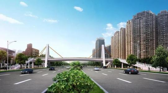 重磅消息!日照又将新建一过街天桥!