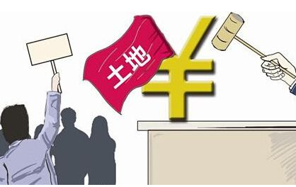 最新!冀南新區掛牌3宗住宅用地 約243畝,共4.62億!!