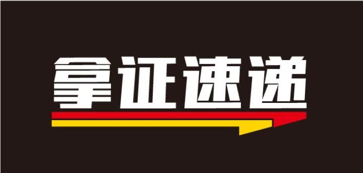 2021年1月邯郸主城区新取预售证楼盘汇总
