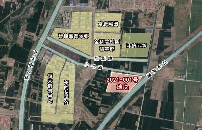 起拍价2.45亿!122亩!冀南新区出让一宗住宅地块!