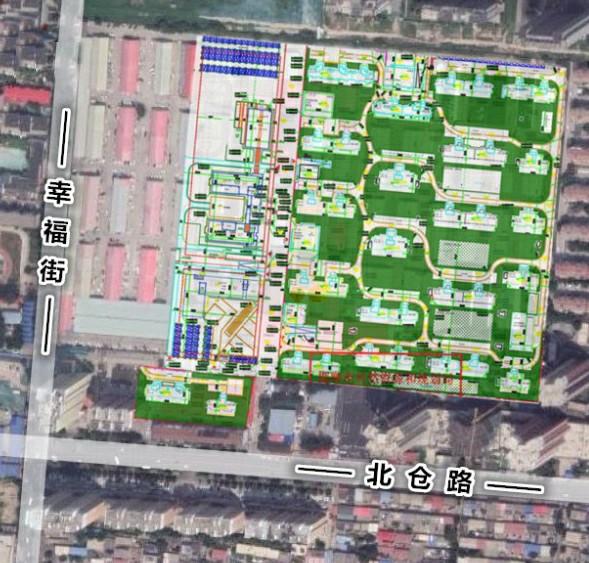 139亩1276户!丛台区棉麻仓库首期地块项目规划出炉