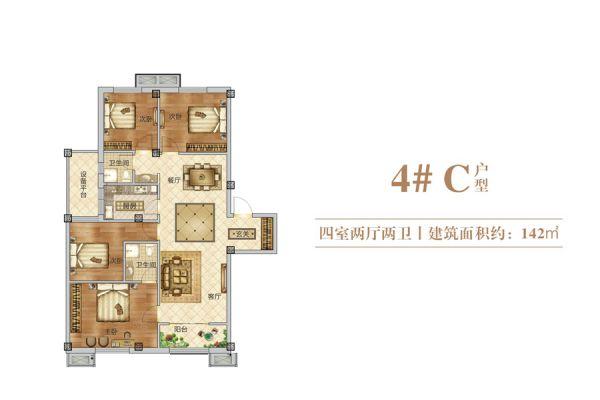 金谷未来+4#C户型
