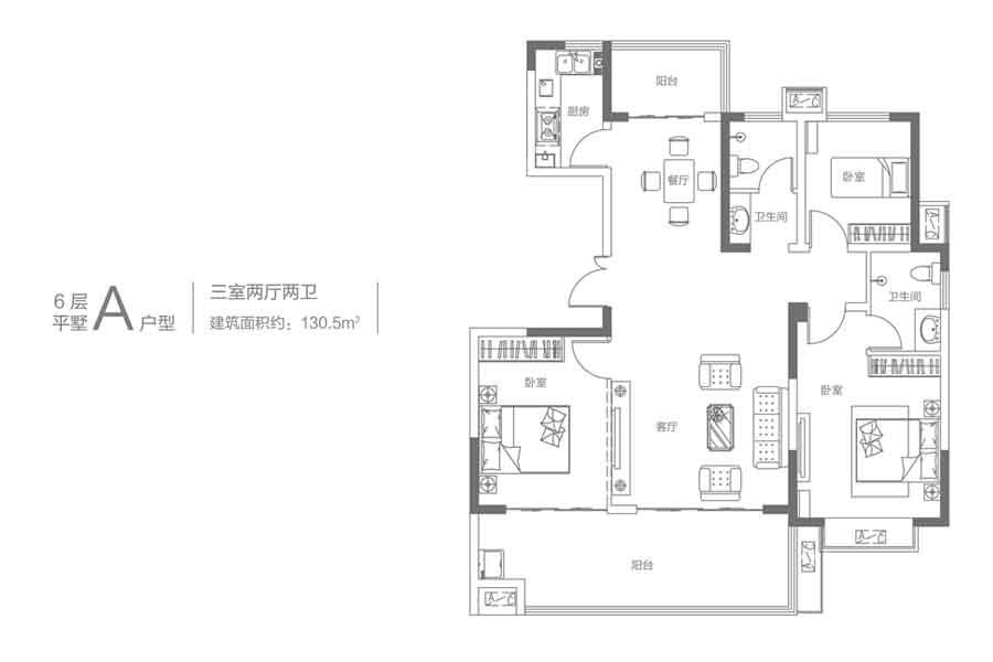开鸿和院6层平墅A户型
