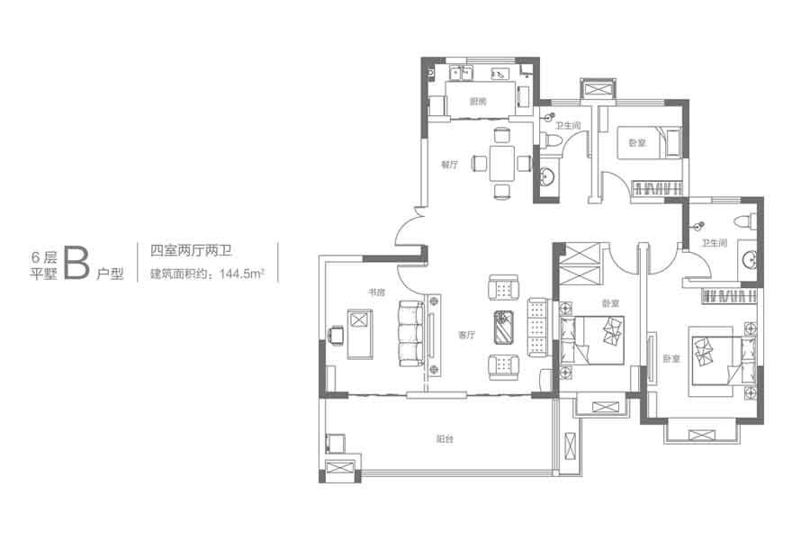 开鸿和院6层平墅B户型