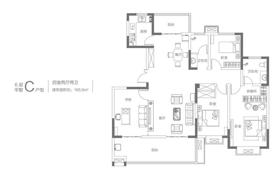 开鸿和院6层平墅C户型