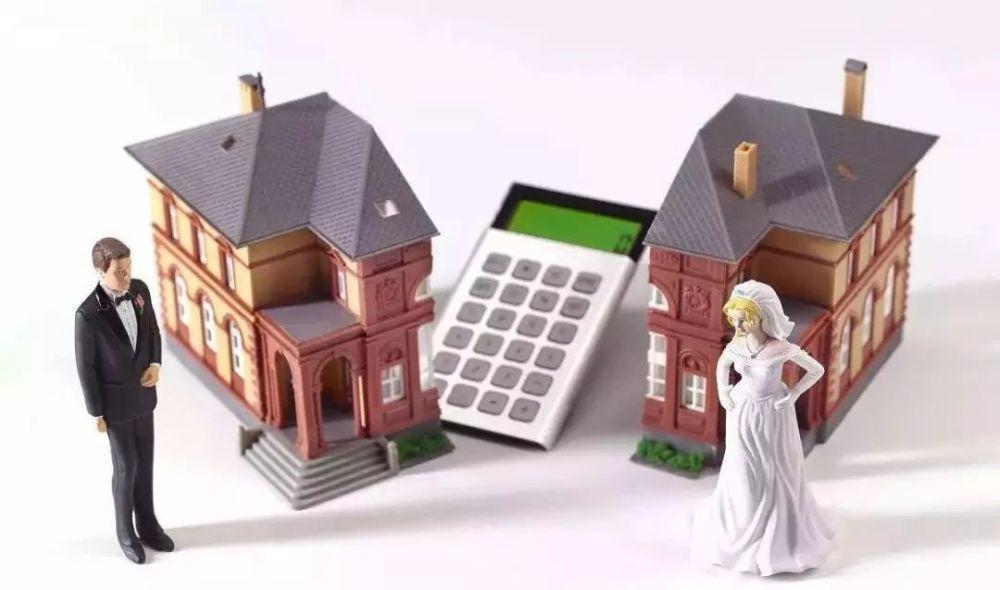 房产证加名减名详解:父母、配偶、子女不同流程